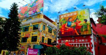 Circuito turístico em Macau